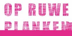 Een roze logo is echt supergay