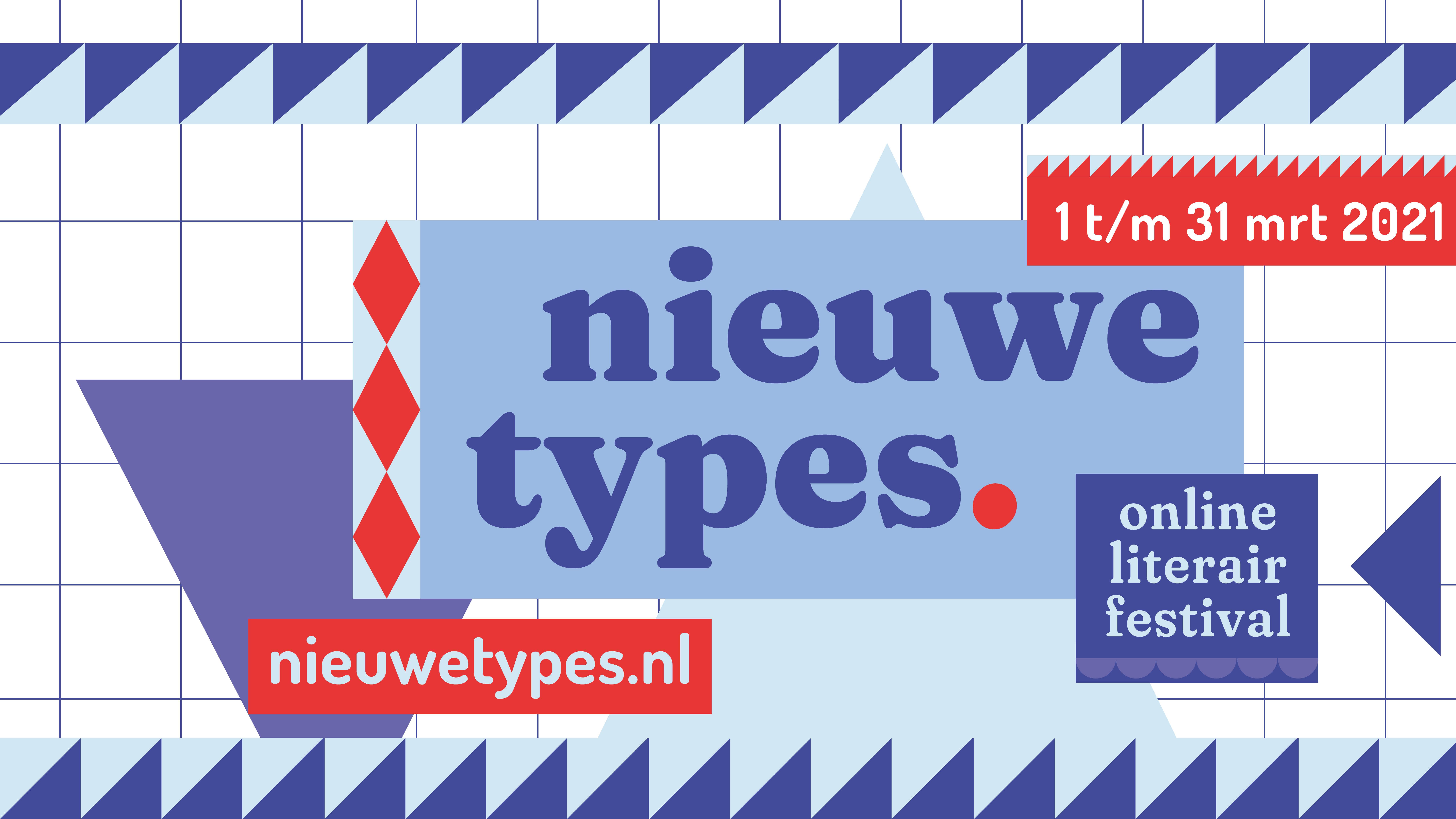 Literair festival Nieuwe Types